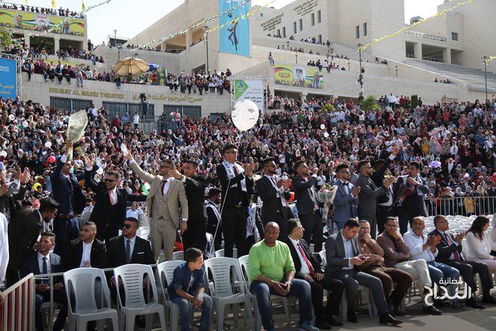 حفل تخرج طلاب كليات التربية والآداب والرياضة - مجلس اتحاد الطلبة في جامعة النجاح الوطنية
