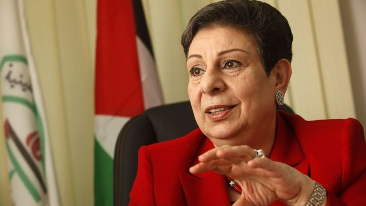 """عشراوي: القيادة الفلسطينية تجري خطة لمواجهة """"صفقة القرن"""""""