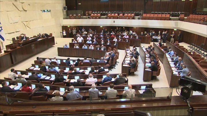 الكنيست الإسرائيلي السابق الأكثر سنًّا للقوانين
