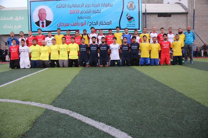 انطلاق بطولة قرية برير الرمضانية لكرة القدم على نادي شباب جباليا