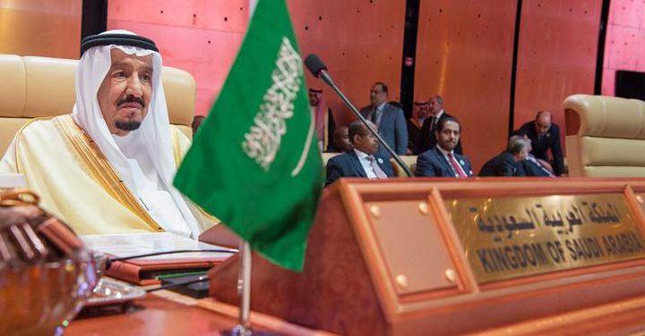 السعودية:فلسطين قضيتنا الأولى واحتجاز عائدات الضرائب غير مشروع