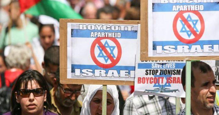 انعقاد الاجتماع الأول للجنة الوطنية للتصدي للتشريعات الاسرائيلية