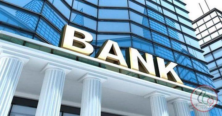 مواطن للديمقراطية :يعقد ندوة تناقش إنشاء بنوك تعاونية في فلسطين