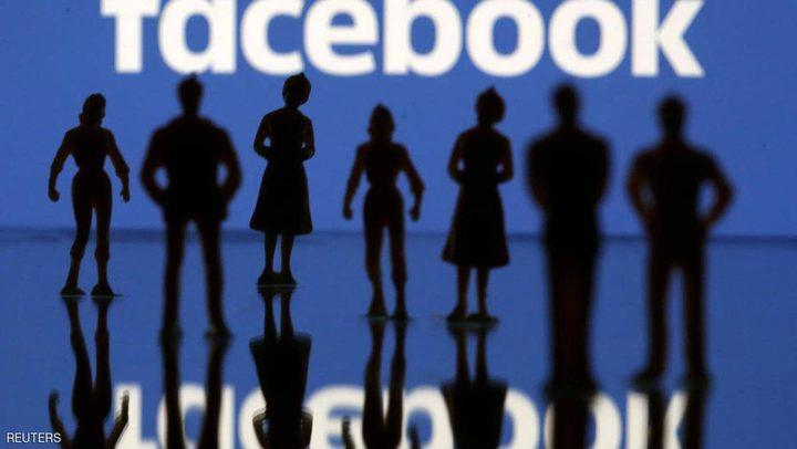 سنوات تفصلنا عن سيطرة الأموات على فيسبوك!