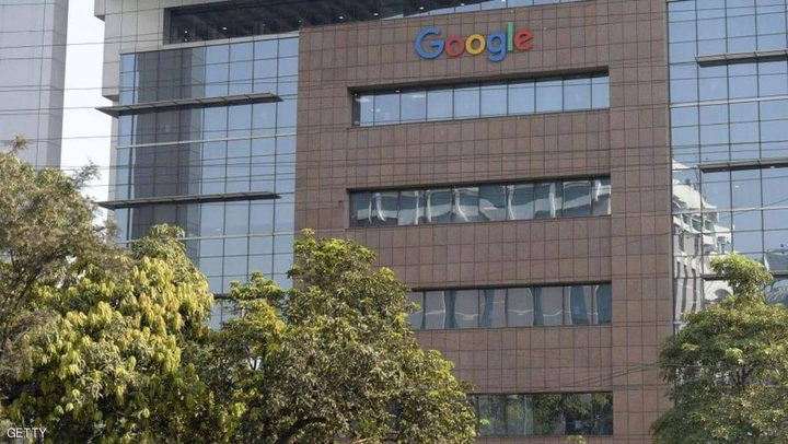 إيرادات شركة جوجل الأم دون التوقعات