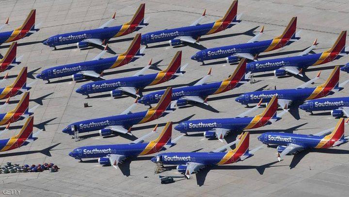 مشكلة جديدة تواجه طائرات بوينغ 737 ماكس.. والشركة تحقق