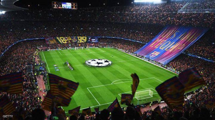 """بعد وصف """"المعبد"""".. برشلونة يرد على يورغن كلوب"""