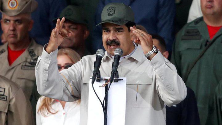 الرئيس الفنزويلي يؤكد على ولاء جيشه الكامل له