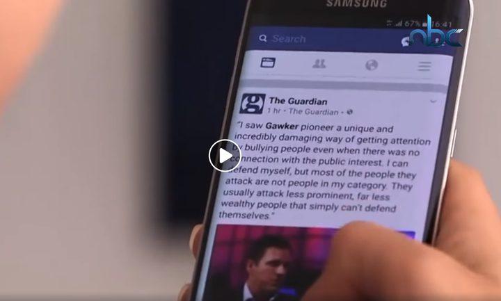 غرامة 5 مليارات تعصف الفيسبوك بسبب فضيحة كامبرج أناليتكا