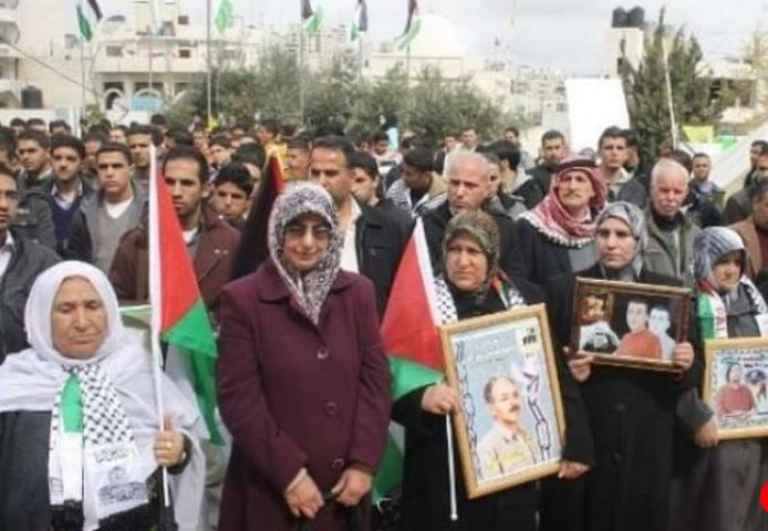 وقفة تضامنية مع الأسرى ضمن فعاليات إحياء الذكرى 71 للنكبة