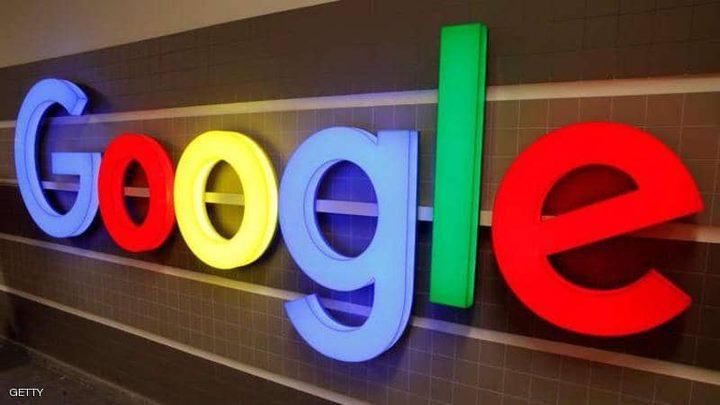"""الغرامة الأوروبية تضرب أرباح شركة """"غوغل"""" الأم بمقتل"""
