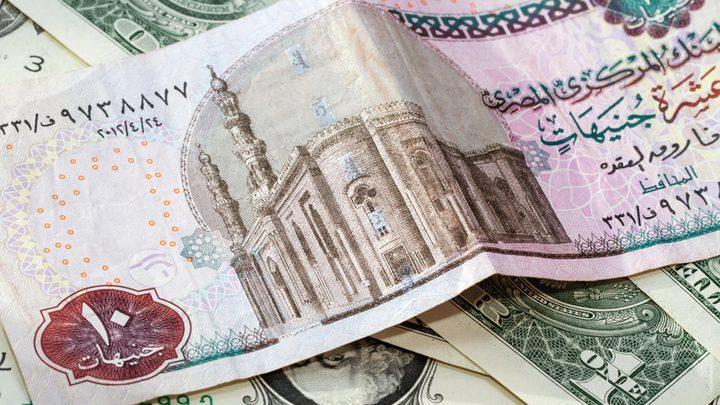 مصر تعلن سعرا جديدا للدولار الجمركي
