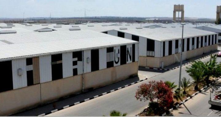 توصية بتشغيل منطقة صناعية على حدود غزة
