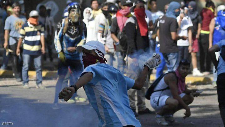 """بسبب غوايدو.. فنزويلا تلجأ لـ""""سلاح الإنترنت"""""""