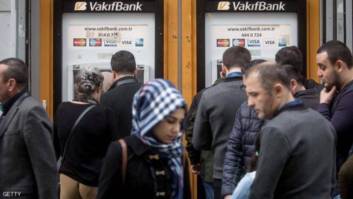 """تركيا تحتل المرتبة الثانية في قائمة """"أسوأ اقتصاديات العالم"""""""