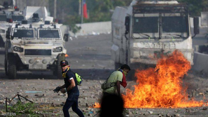 تحرك جديد من المعارضة لإسقاط مادورو