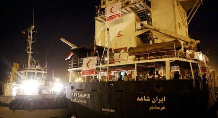 السعودية تنقذ سفينة نفط إيرانية بالقرب من ميناء جدة