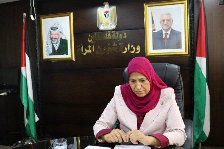 الاحتلال يمنع وزيرة شؤون المرأة من المشاركة في مؤتمر دولي بالأردن