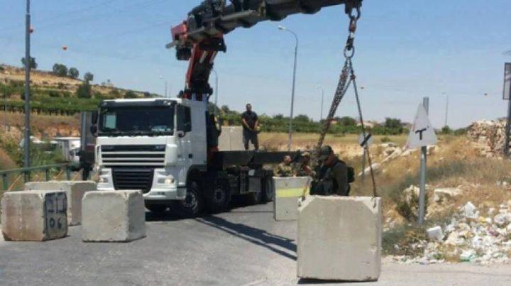 الاحتلال يغلق طريقًا قرب قرية بورين بالمكعبات الاسمنتية