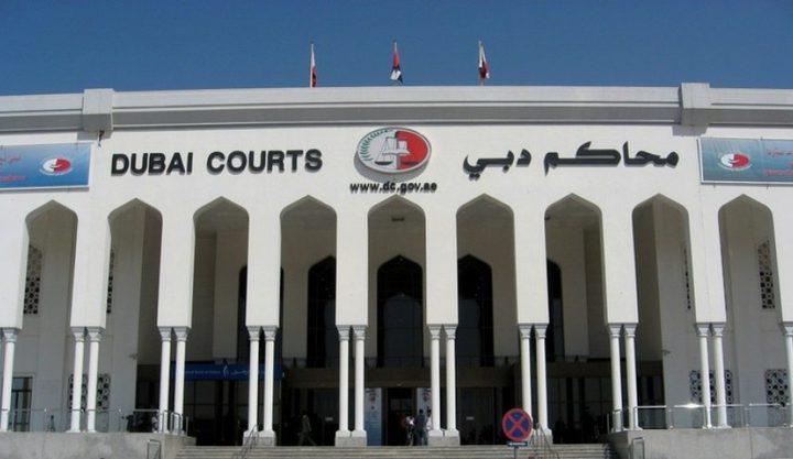 'جريمة قتل صادمة' تهز الإمارات