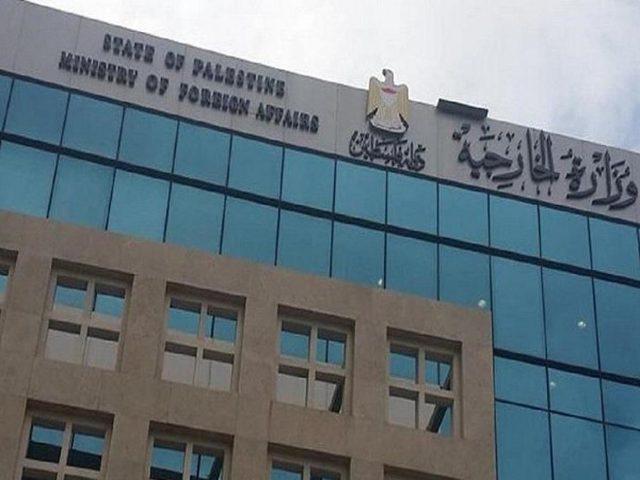 """""""الخارجية"""": مرحلة جديدة من العلاقات بين فلسطين وجمهورية مالي"""