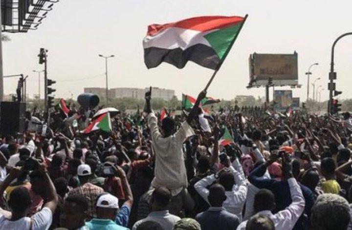 """وثيقة """"الحرية والتغيير"""" على طاولة المجلس العسكري السوداني"""