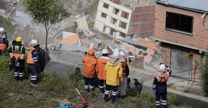 """انهيار أرضي """"مروع"""" يبتلع عشرات المنازل في بوليفيا"""