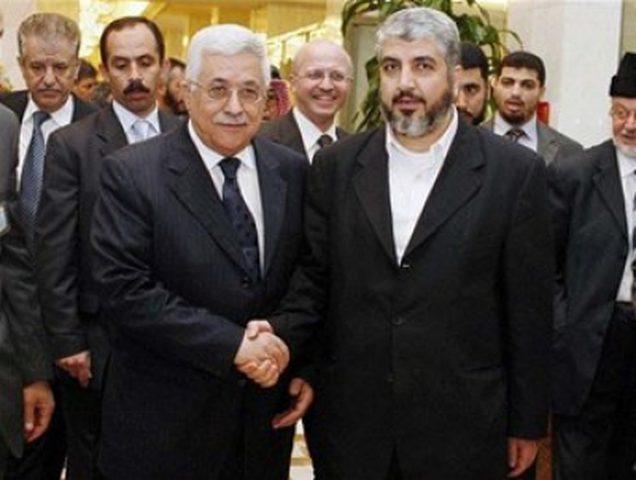 اتفاق المصالحة 2011