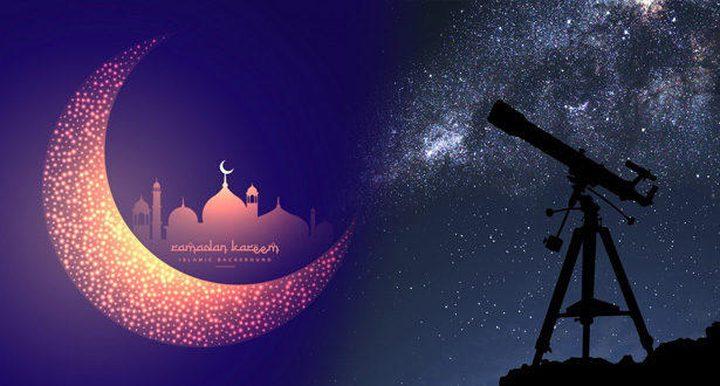 السعودية:الأحد المتمم لشهر شعبان و رمضان يوم الاثنين