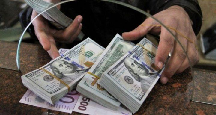 اسعار صرف العملات مقابل الشيكل اليوم السبت