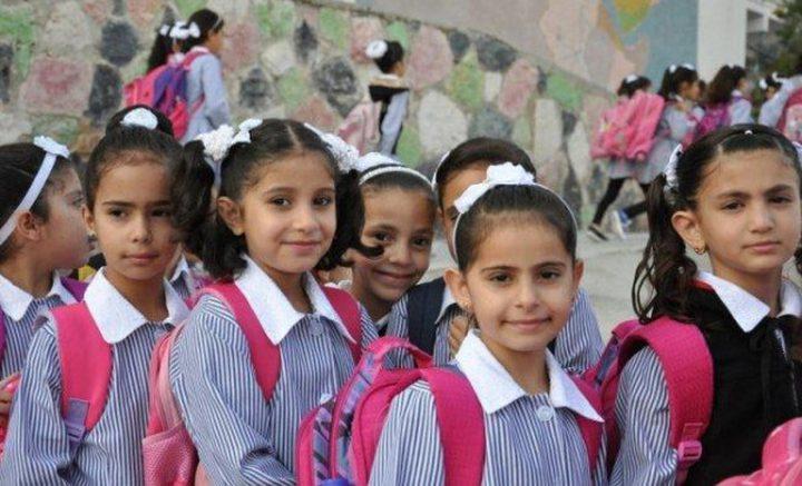 تعليق الدوام في جميع مدارس قطاع غزة غدا