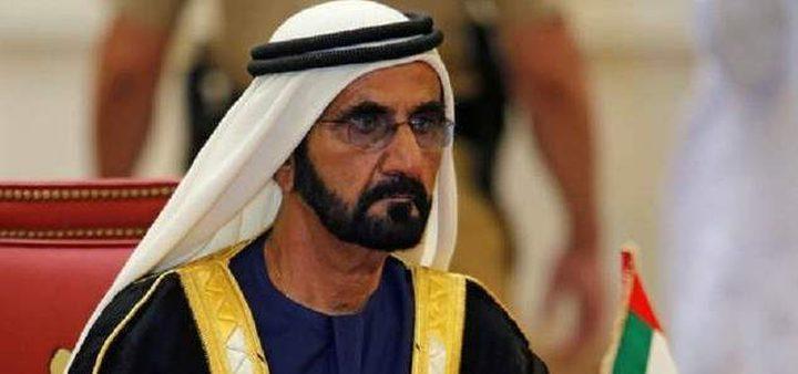 عفو عن أكثر من 500 سجين في دبي