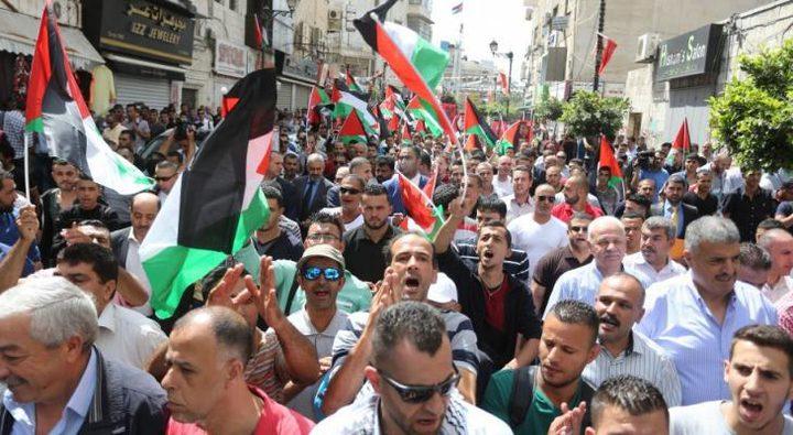 رام الله : مسيرة منددة بالعدوان الإسرائيلي على غزة