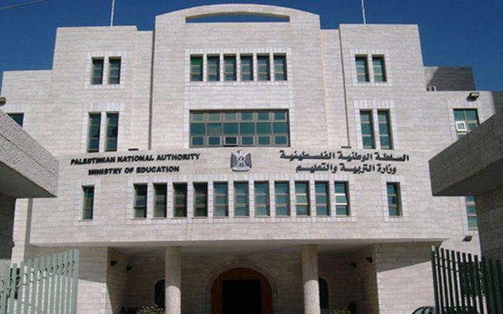 التربية تعلن تأجيل امتحانات التدريب العملي لطلبة غزة