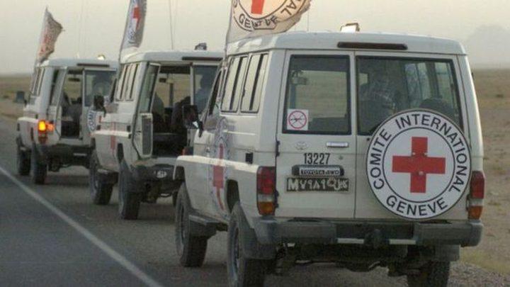 الصليب الأحمر: جاهزين للاستجابة كما تتطلب الأوضاع في غزة