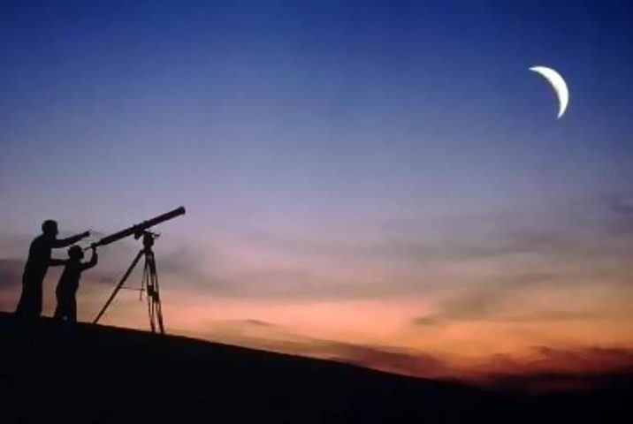 السعودية تعلن ثبوت رؤية هلال شهر رمضان 1440