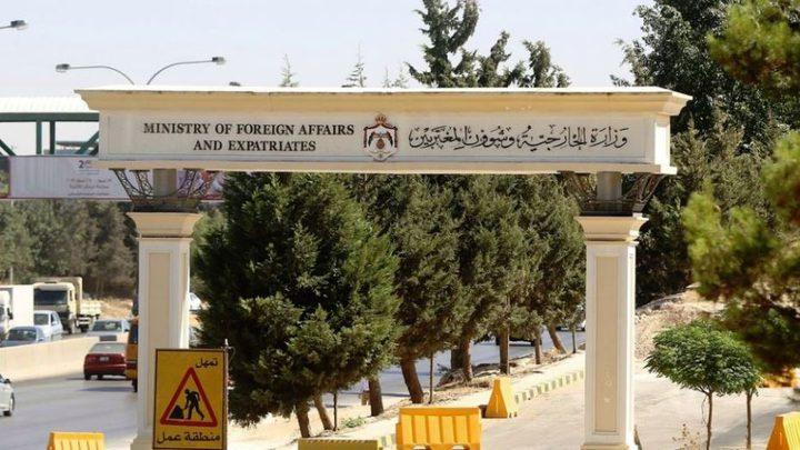 الأردن يطالب بوقف العدوان الإسرائيلي على غزة