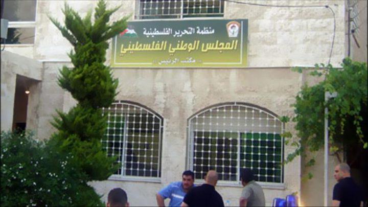 المجلس الوطني يدين الإرهاب الإسرائيلي المتواصل على غزة
