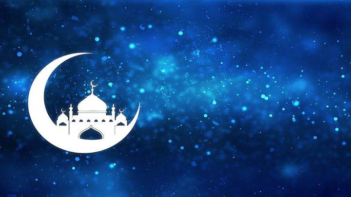 6 دول عربية تعلن الاثنين أول أيام شهر رمضان المبارك