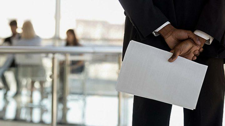 شركة أمريكية تطلب موظفًا أبيضَ البشرة !