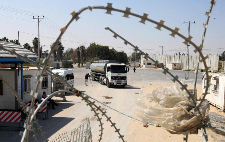 الاحتلال يغلق معبر كرم أبوسالم حتى الأحد