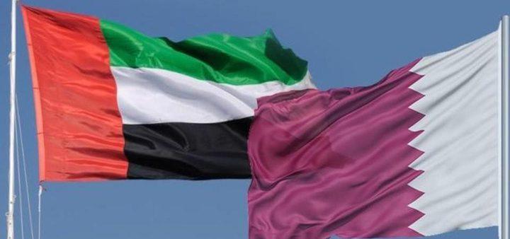 بعد أيام من دخوله مياهها.. الإمارات تفرج عن زورق عسكري قطري