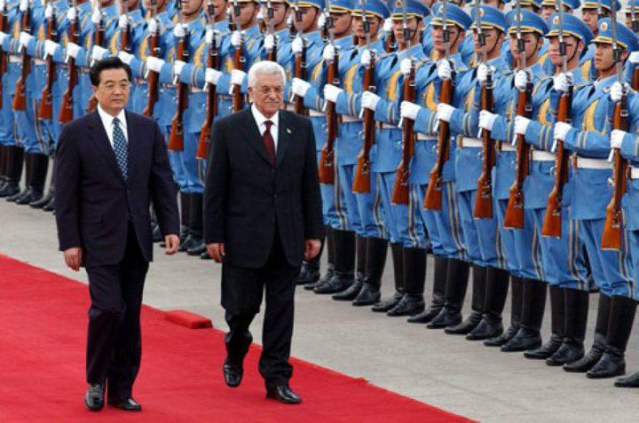 """التلفزيون الصيني: موقف بكين ثابت من """"حل الدولتين"""""""