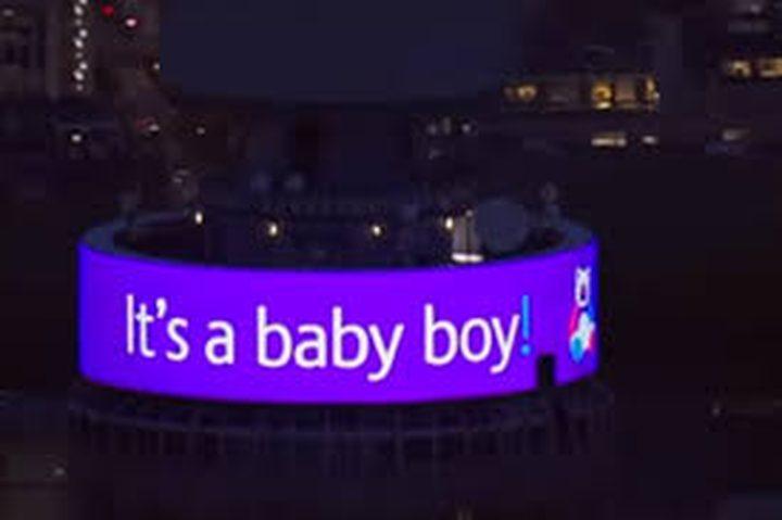 لندن تتزين بمناسبة ولادة حفيد جديد للملكة
