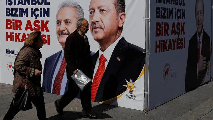 قرار بإعادة الانتخابات في إسطنبول