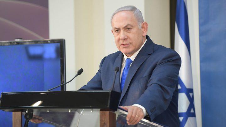 نتنياهو: لن أسمح لايران بامتلاك السلاح النووي