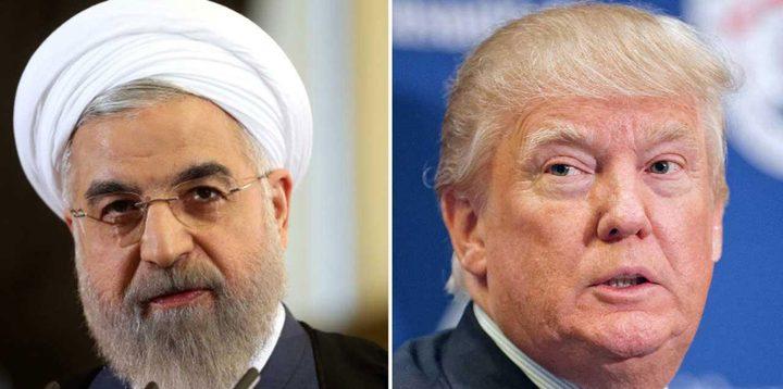 إيران تعلق رسميًّا تعهدات نووية