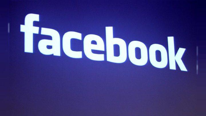 3 عوامل جديدة يحدد بها فيس بوك انتشار مقاطع الفيديو