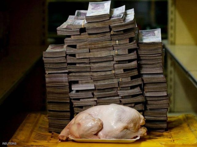 التضخم في فنزويلا يسجل 1.3 مليون في المئة