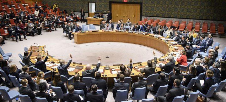 جلسة (لا مُلزِمة) بمجلس الأمن بشأن فلسطين اليوم
